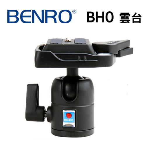 """BENRO 百諾 BH-0 鋁合金雲台 BH0雲台 承重4kg 國際標準螺口3/8"""""""
