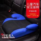 兒童汽車安全座椅增高墊 嬰兒便攜式簡易車載用固定坐椅 全店88折特惠