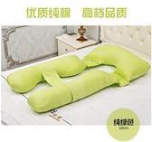 孕婦枕護腰側睡枕多功能孕婦枕頭ū型枕(純綠-升級胎教-安全帶)
