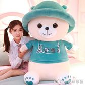 可愛抱抱熊毛絨玩具大熊貓公仔抱枕布娃娃玩偶女布偶床上睡覺超萌 生活樂事館