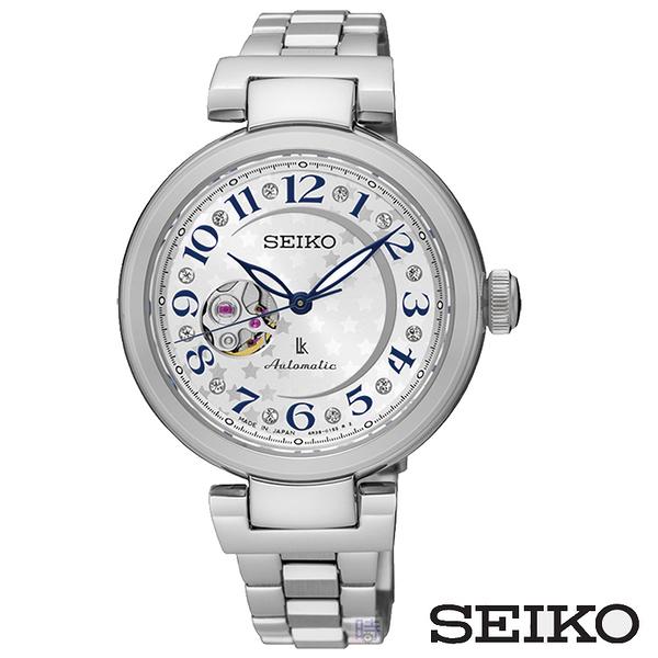 SEIKO 精工 SSA829J1 (4R38-01L0S) 鏤空 防水機械錶 女錶/33.9mm