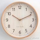 簡約現代掛鐘客廳創意個性時尚鐘錶家用實木北歐時鐘臥室靜音CY『新佰數位屋』