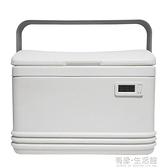 冰桶 飛鴻家用保溫箱車載冰桶食品保鮮箱商用冷藏箱戶外便捷式手提冰箱AQ 有緣生活館