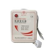 變壓器 2000W電飯煲變壓器220v轉110v轉220v電源轉換器