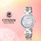 手錶專賣店 CITIZEN星辰_EM0420-89D_光動能_藍寶石玻璃鏡面_日 期/星期_不鏽鋼_女錶