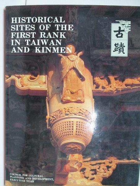【書寶二手書T6/歷史_DPL】Historical Sites of the First Rank in Taiwan and Kinmen