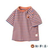 男童短袖兒童T恤寶寶上衣條紋可愛時尚透氣上衣【淘夢屋】