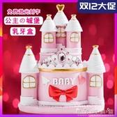 乳牙紀念盒女孩創意可愛寶寶胎發收藏保存盒子兒童掉換牙齒收納盒 晴天時尚