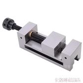 QGG精密手動平口鉗 磨床機用直角虎鉗2寸4寸6寸8寸批士 MKS極速出貨