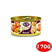 BELICOM 倍力康 挑嘴貓 鮪魚+蝦 貓罐170G x 48入