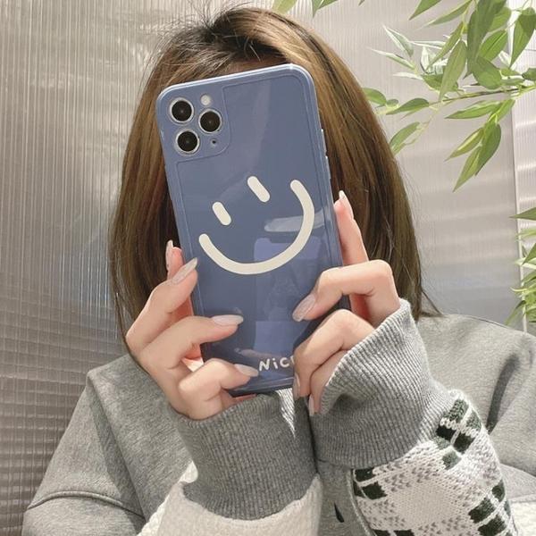 網紅風大笑臉iPhone11蘋果12Pro max手機殼簡約8p適用硅膠Xs彩繪R