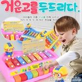 敲琴 手敲琴益智小木琴嬰兒寶寶音樂玩具1-2歲3八音敲琴幼兒童樂器玩具 新品特賣