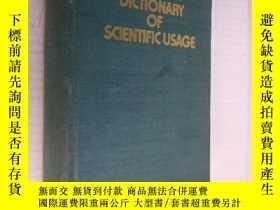 二手書博民逛書店Longman罕見dictionary of Science u