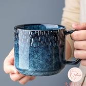 創意個性潮流馬克杯陶瓷杯咖啡杯子【大碼百分百】