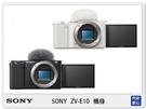 預購~ SONY Alpha ZV-E10 Body APS-C 單機身 (ZVE10,公司貨)