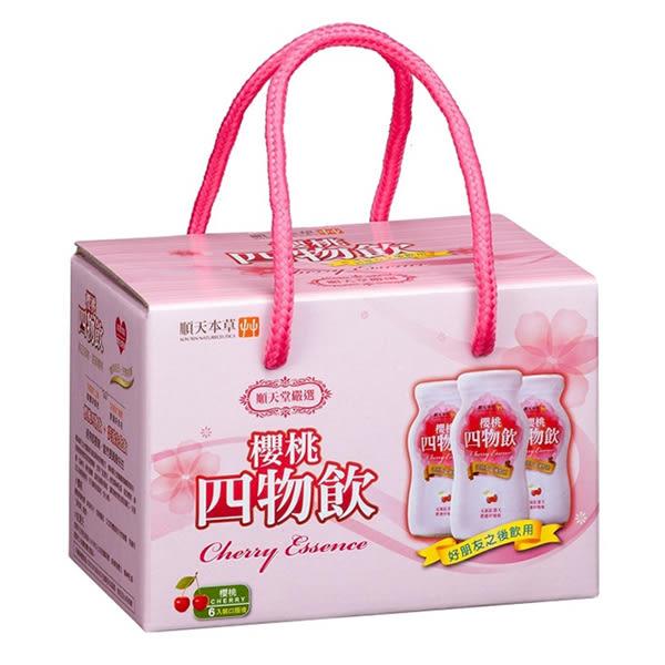 順天本草櫻桃四物飲(6瓶/盒)x1