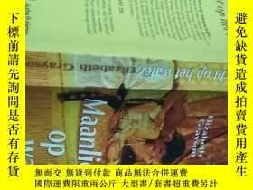 二手書博民逛書店Maanlicht罕見op het waterY155903 E