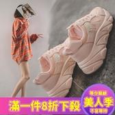 老爹鞋女新款秋鞋ins小白運動鞋百搭加絨秋冬鞋子女秋季潮鞋-『美人季』
