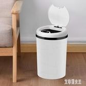 垃圾筒衛生間創意壓圈密封桶電動感應式垃圾桶家用客廳臥室智能帶蓋 LR5281【艾菲爾女王】