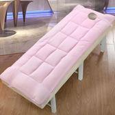 床墊 美容院床墊床褥保護墊推拿按摩美容床墊褥子防滑加厚保暖帶洞墊被【快速出貨中秋節八折】
