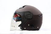 [中壢安信]ZEUS瑞獅安全帽 ZS-612A ZS612A 素色 抗刮消光咖啡 安全帽 半罩式安全帽