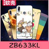 【萌萌噠】ASUS ZenFone Max M2 ZB633KL 彩繪工藝 小清新個性可愛卡通 全包磨砂防摔軟殼 手機殼