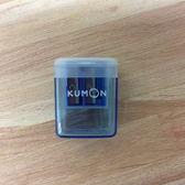 日本Kumon雙孔二用附蓋削鉛筆器(藍色)-超級BABY