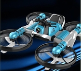 空拍機 陸空兩用無人機高清航拍變形摩托車飛行器耐摔遙控飛機玩具男孩【快速出貨八折搶購】
