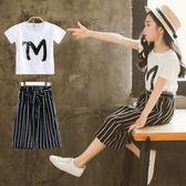 女童夏裝新款時髦套裝韓版洋氣中大兒童8寬管褲9兩件套11歲潮 草莓妞妞