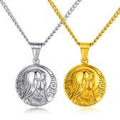 《 QBOX 》FASHION 飾品【C100N1403】精緻個性聖母瑪利亞雕刻祈禱文鈦鋼墬子項鍊