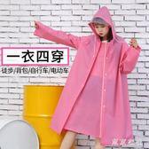雨衣成人時尚徒步學生單人男騎行電動電瓶車自行車雨披兒童 QQ18602『東京衣社』
