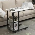 簡約床邊桌可行動簡易筆電電腦桌懶人桌床上小桌子置地沙發邊桌【快速出貨】
