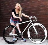 死飛自行車男單車活飛公路賽倒剎實心充氣整車成人女式 原本良品
