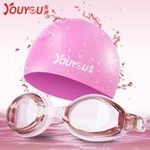 佑游泳鏡泳帽套裝男女游泳眼鏡高清  大框 成人兒童裝備 宜品