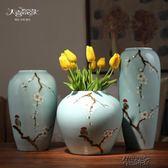 景德鎮創意現代新中式陶瓷花瓶 客廳電視酒柜玄關家居裝飾品擺件【街頭布衣】