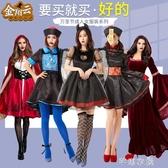 萬圣節服裝女成人cos性感 恐怖大人女巫婆服海盜服演出吸血鬼衣服 芊惠衣屋