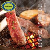 【超值免運】澳洲日本種M9+和牛壽喜燒片2盒組(200公克/1盒)