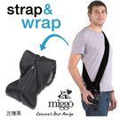 EGE 一番購】miggo 米狗 二合一 彈性單眼背帶系列 也可當包布使用 螺絲可鎖快拆板【公司貨】