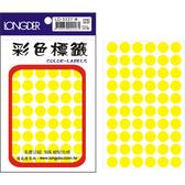 【龍德 LONGDER】LD-533-Y 螢光黃圓標籤12mm/480P(20包/盒)