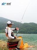 佳釣尼嬌龍魚竿手竿臺釣竿超輕超硬手桿魚桿釣魚竿4.5鯽魚竿5.4米YJT 阿宅便利店