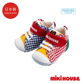 MIKI HOUSE 日本製 彩色格紋帆布鞋 第一階段