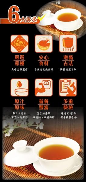 【KAWA巧活】華陀雞-烏骨滴雞精禮盒(常溫)1盒