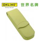 德國原裝進口 Online 皮製筆套2支入長型 41051 - 綠 /個