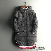 羽絨服男士中長款連帽外套學生潮韓版冬季加厚大衣YYJ 街頭布衣