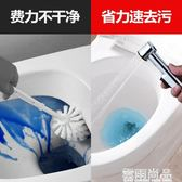 把單雙水龍頭潛水艇馬桶沖洗噴槍手持婦洗器噴頭衛生間清洗器洗屁股沖廁所神器 全館免運