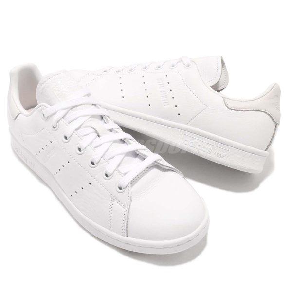 adidas 休閒鞋 Stan Smith 白 全白 皮革 小白鞋 復古經典 運動鞋 女鞋【PUMP306】 CQ2469