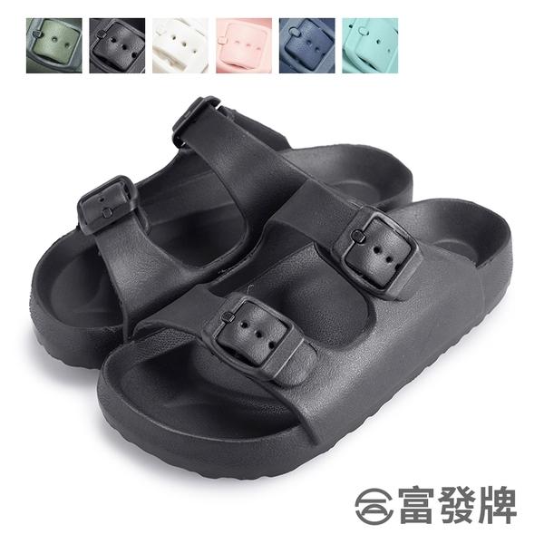 【富發牌】輕量造型防水兒童拖鞋-黑/白/藏青/粉/軍綠/湖水綠 3SH01