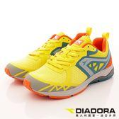 DIADORA-動能乳膠機能款-DA7AMR3803-黃-男段-現-0