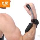 腕力器男式練腕力扳手腕羽毛球力量訓練器小臂握力器鍛煉臂肌器材 WD