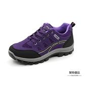 登山鞋戶外女徒步鞋防滑耐磨旅游鞋爬山防水運動女鞋【聚物優品】